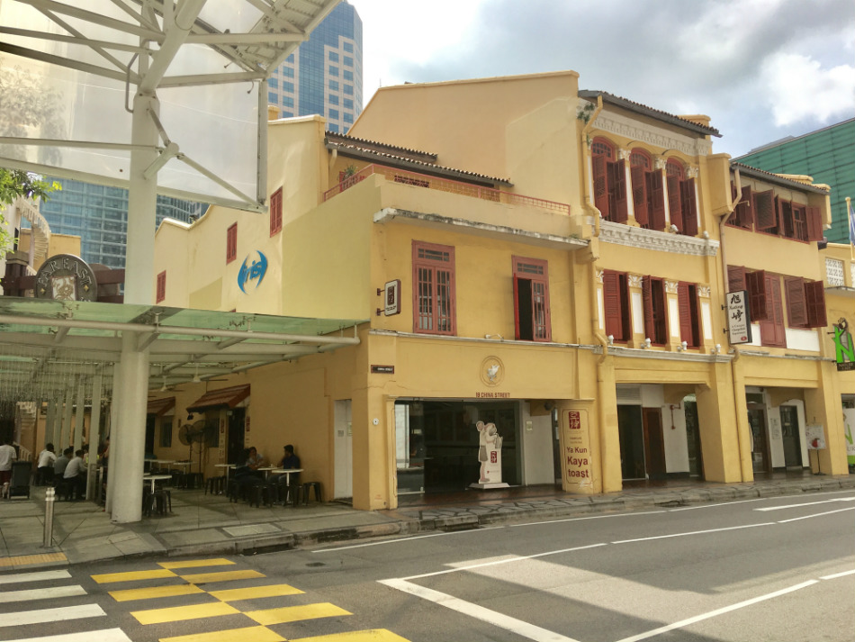 shop for rent in singapore