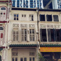 commercial shophouse for sale