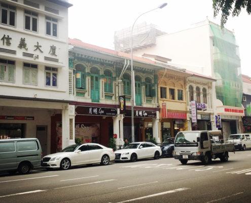 Desker Road shophouse for sale