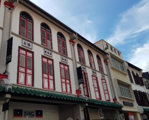 Beautiful commercial shop for sale in Singapore
