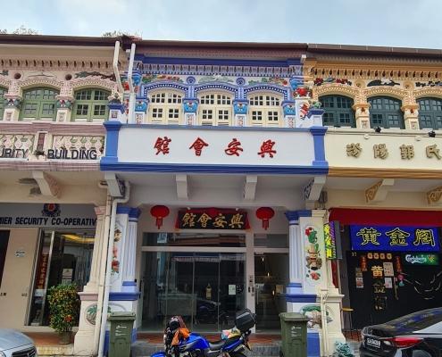 renovated office near farrer park mrt for rent